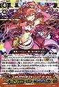ヴァンガードG BN-PRISM シャイニング ガーネット(RRR) 歌姫の祝祭