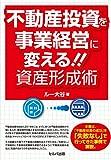 ルー大谷 (著)発売日: 2018/7/20新品: ¥ 1,728