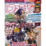 週刊ファミ通 2012年4月26日号