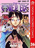 ONE PIECE カラー版 36 (ジャンプコミックスDIGITAL)