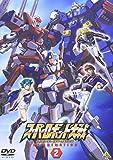スーパーロボット大戦 ORIGINAL GENERATION THE ANIMATI...[DVD]