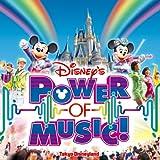 東京ディズニーランド ディズニー・パワー・オブ・ミュージック!