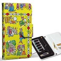 スマコレ ploom TECH プルームテック 専用 レザーケース 手帳型 タバコ ケース カバー 合皮 ケース カバー 収納 プルームケース デザイン 革 ユニーク 童話 すごろく 006677