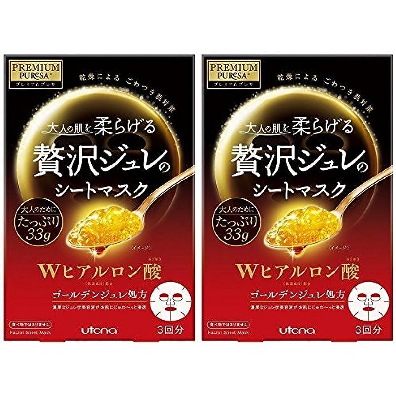 渦好ましいティッシュ【セット品】PREMIUM PUReSA(プレミアムプレサ) ゴールデンジュレマスク ヒアルロン酸 33g×3枚入 (2個)