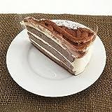 【冷凍】 業務用 五洋食品 ティラミスカフェ ケーキ 330g(6個入り) 冷凍 スイーツ ティラミス