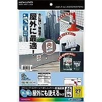コクヨ カラーレーザー カラーコピー フィルムラベル 耐水 マット 27面 LBP-OD127W-10 Japan