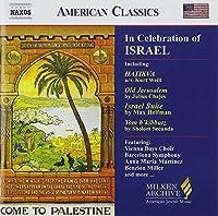 In Celebration of Israel