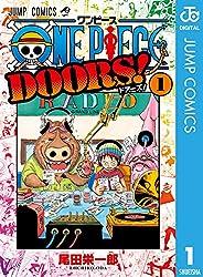 ONE PIECE DOORS! 1 (ジャンプコミックスDIGITAL)