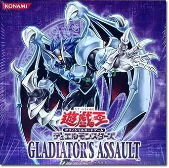 遊戯王 デュエルモンスターズ GLADIATOR'S ASSAULT BOX