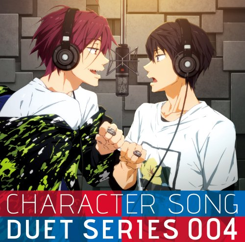 TVアニメ Free! キャラクターソング・デュエットシリーズ Vol.4