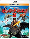 ヒックとドラゴン2 ブルーレイ&DVD(2枚組) [Blu-ray]