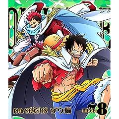 ONE PIECE ワンピース 18THシーズン ゾウ編 piece.8 [Blu-ray]