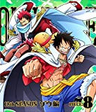 ONE PIECE ワンピース 18THシーズン ゾウ編 piece.8 [Blu-ray]