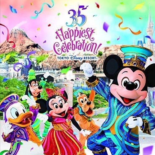 東京ディズニーリゾート 35周年 ハピエストセレブレーション! アニバーサリー ミュージック・アルバム