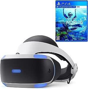 PlayStation VR PlayStation Camera 同梱版+PlayStation VR WORLDS