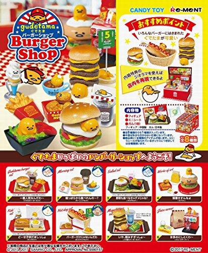 ぐでたま バーガーショップ 8個入りBOX(食玩)