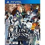 ロストディメンション - PS Vita