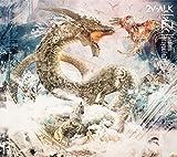 SawanoHiroyuki[nZk]の2ndアルバム「2V-ALK」9月リリース。ライブBD同梱