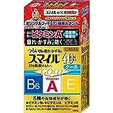 【第2類医薬品】スマイル40EXゴールド キン肉マンオリジナルフィギュア・目薬スタンド付 13mL