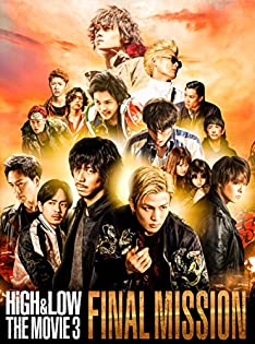HiGH & LOW THE MOVIE3~FINAL MISSION~(DVD)