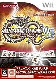 「麻雀格闘倶楽部(マージャンファイトクラブ) Wii Wi-Fi対応」の画像