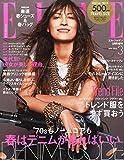 トラベルサイズ ELLE JAPON (エル・ジャポン) 2015年 03月号