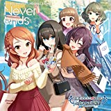【Amazon.co.jp限定】THE IDOLM@STER CINDERELLA MASTER Never ends & Brand new!(メガジャケ付)