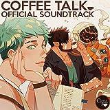 Coffee Talk (Original Soundtrack) [Analog]