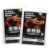 【正規販売店】金剛筋シャツ 2枚セット| 加圧インナー Vネック 抗菌消臭 (ホワイト, M)
