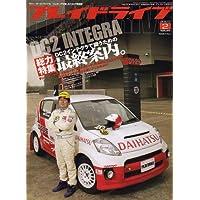 Play Drive (プレイ ドライブ) 2007年 02月号 [雑誌]