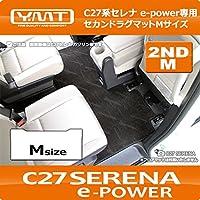 YMT 新型セレナ e-power C27 セカンドラグマットM ループチェック白黒 C27-EP-2ND-M-CHWH