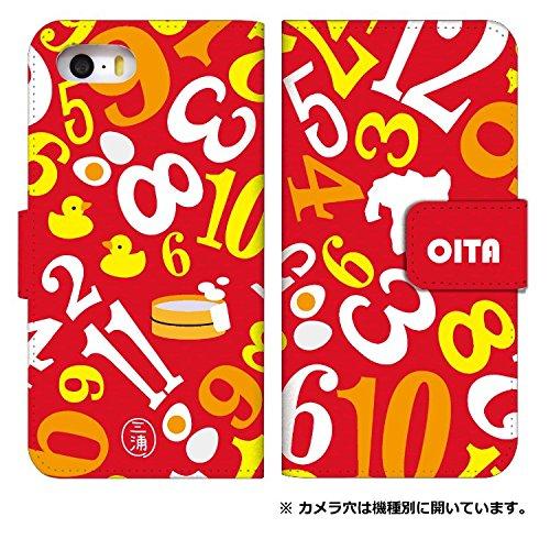 スマホケース 手帳型 aquos phone ex sh-0...