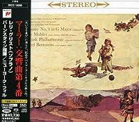 Mahler: Symphony No.4 in G Major (2007-11-21)