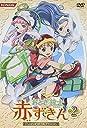 おとぎ銃士 赤ずきん Vol.2 DVD