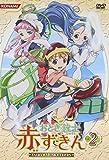 おとぎ銃士 赤ずきん Vol.2[DVD]