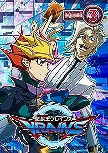 遊☆戯☆王VRAINS DUEL-3 [DVD]