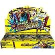 デュエル・マスターズ DMRP-02 拡張パック 新2弾 マジでB・A・Dなラビリンス!! DP-BOX