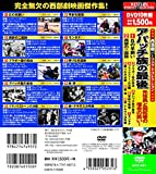 西部劇 パーフェクトコレクション 丘の羊飼い DVD10枚組 ACC-041 画像
