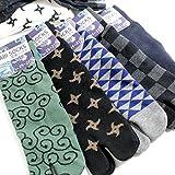 足袋 靴下 メンズ ソックス 和柄パターン ショート丈(くるぶし丈) 10足セット