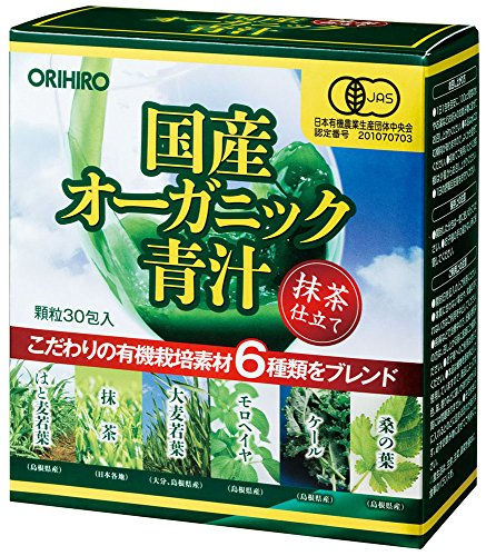 オリヒロ 国産オーガニック青汁