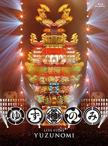 20周年突入記念弾き語りライブ「LIVE FILMS ゆずのみ」【Blu-ray】