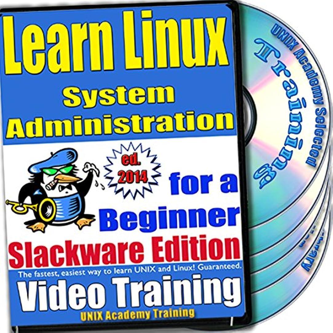 尊敬する達成可能止まるLinuxのシステム管理。初級ビデオトレーニングおよび認定試験、英語でSlackwareのバージョン。 4 -DVDセット