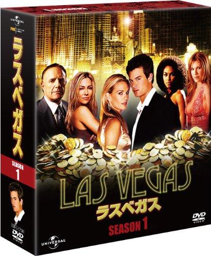 ラスベガス シーズン1 (SEASONSコンパクト・ボックス) [DVD]