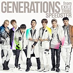 Rainy Room♪GENERATIONS from EXILE TRIBEのCDジャケット