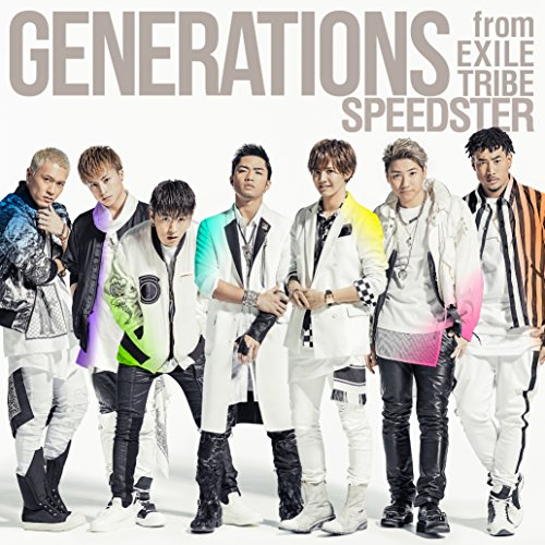 SPEEDSTER(CD+スマプラミュージック) - GENERATIONS from EXILE TRIBE