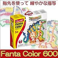 <ボーネルンド> ファンタカラー600