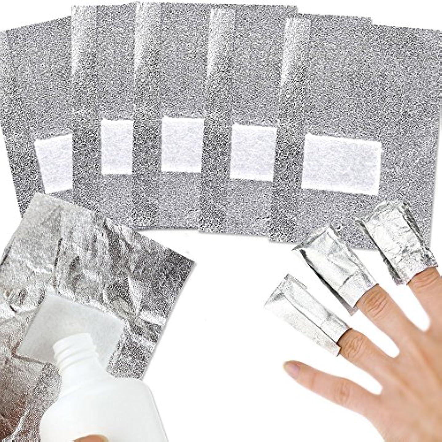 クルーズスローガンクレアUVジェル リムーバーパッド 100枚入り ネイルポリッシュをきれいにオフする コットン付きアルミホイル ジェル除却 使い捨て 爪マニキュア用品 Pichidr