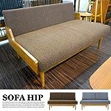 ソファHIP(sofa HIP) 2Pソファ アームレスソファ 全2色 ブラウン