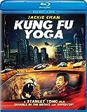 Kung Fu Yoga [Blu-ray] [Import]