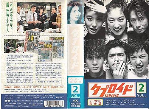 【BE WITH YOU/GLAY】TAKUROが1度ボツにしかけた!?ドラマ主題歌の今作を徹底紹介の画像